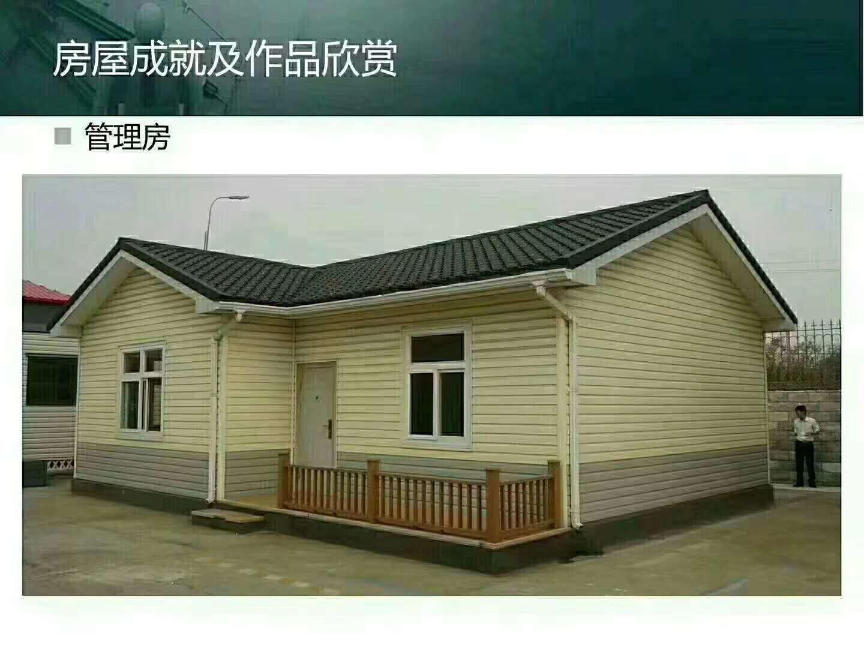 http://www.sdyuxinzhineng.com/data/images/case/20190322085139_196.jpg