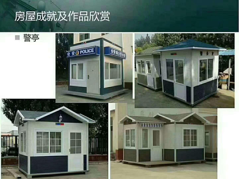 http://www.sdyuxinzhineng.com/data/images/case/20190322085144_474.jpg