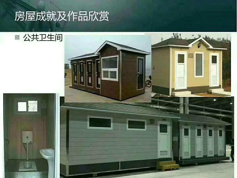 http://www.sdyuxinzhineng.com/data/images/case/20190322085204_309.jpg